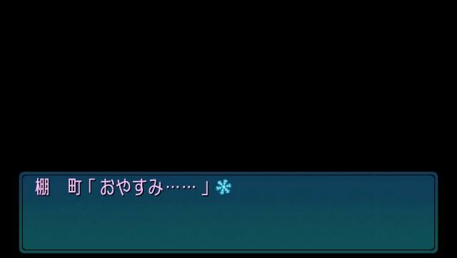 f:id:everyjirou:20180217195825j:image