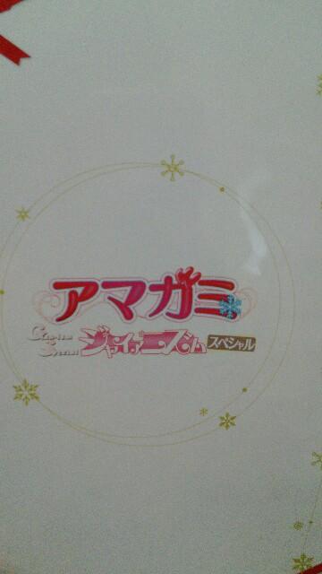 f:id:everyjirou:20180510123326j:image