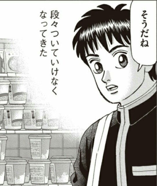 f:id:everyjirou:20180610223719j:image