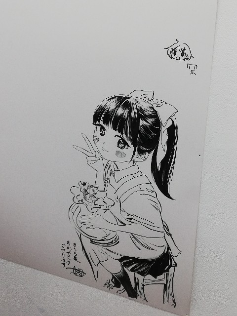 f:id:everyjirou:20181124210657j:image