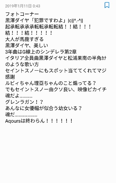 f:id:everyjirou:20190212221713j:image
