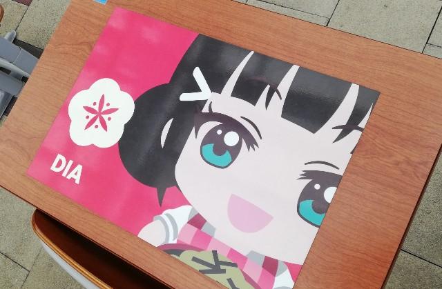 f:id:everyjirou:20190314094203j:image