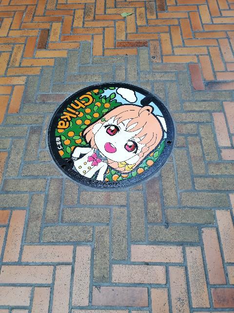 f:id:everyjirou:20190314094904j:image