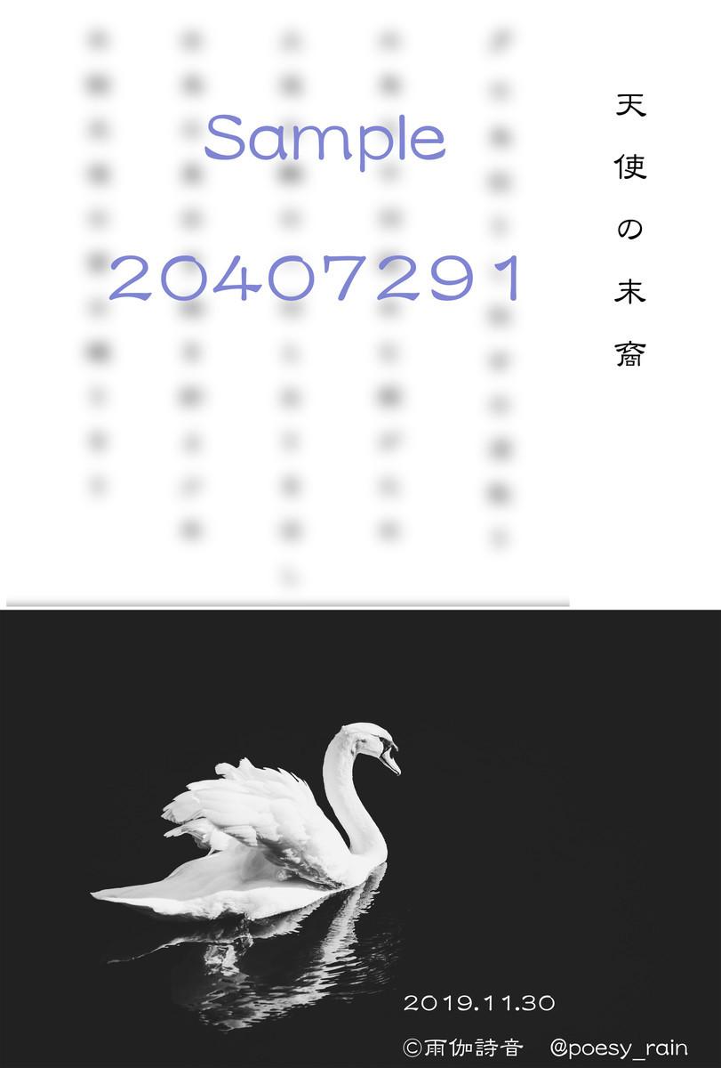 f:id:evie-11:20191130130204j:plain