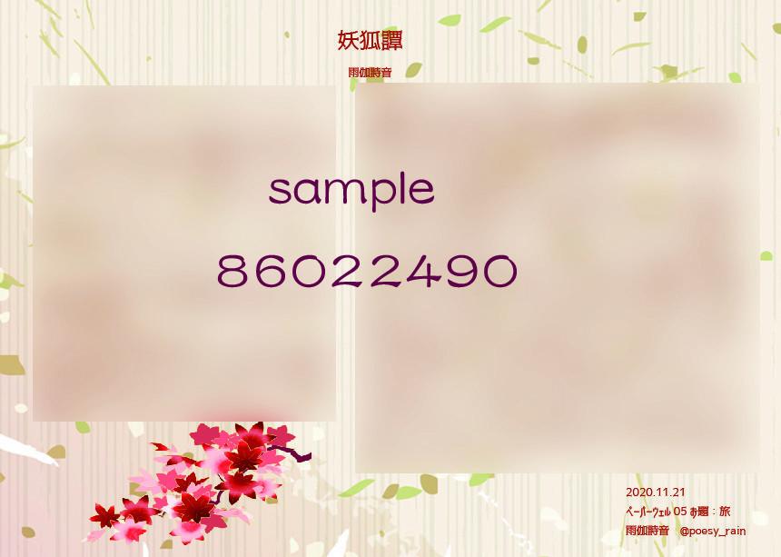 f:id:evie-11:20201121001550j:plain