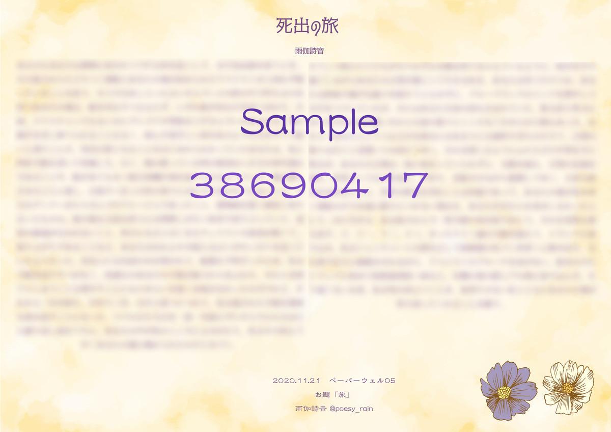 f:id:evie-11:20201121001631j:plain