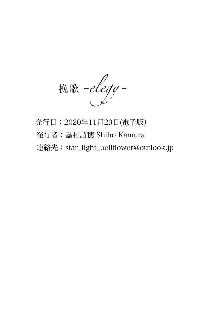 f:id:evie-11:20201123121626j:plain