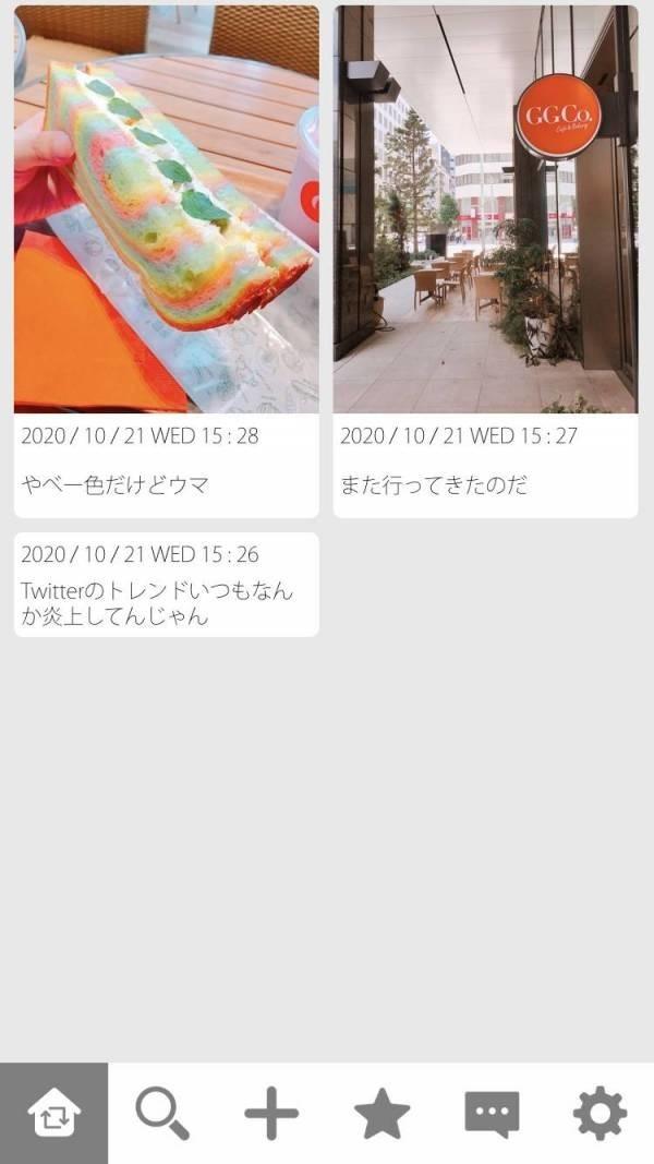 f:id:evie-11:20201223194957j:plain