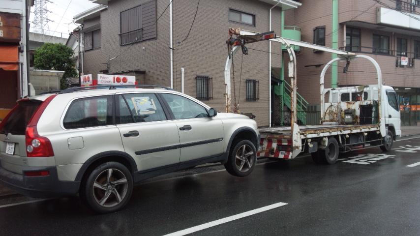 横須賀市の故障車の廃車引き取り