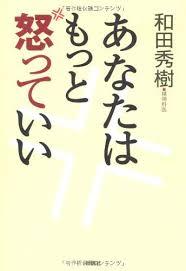 f:id:evo-kajiro:20180920000506p:plain