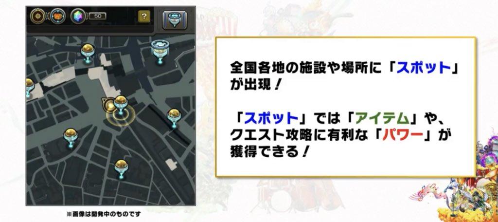 f:id:evo1194:20180701202755j:plain