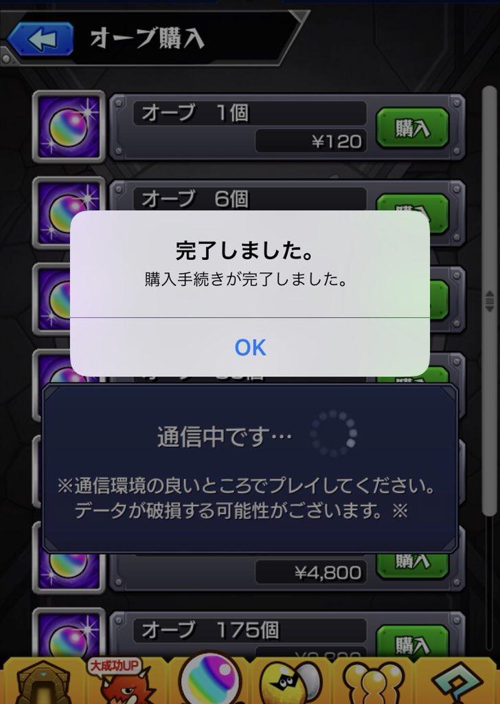f:id:evo1194:20190314153417j:plain