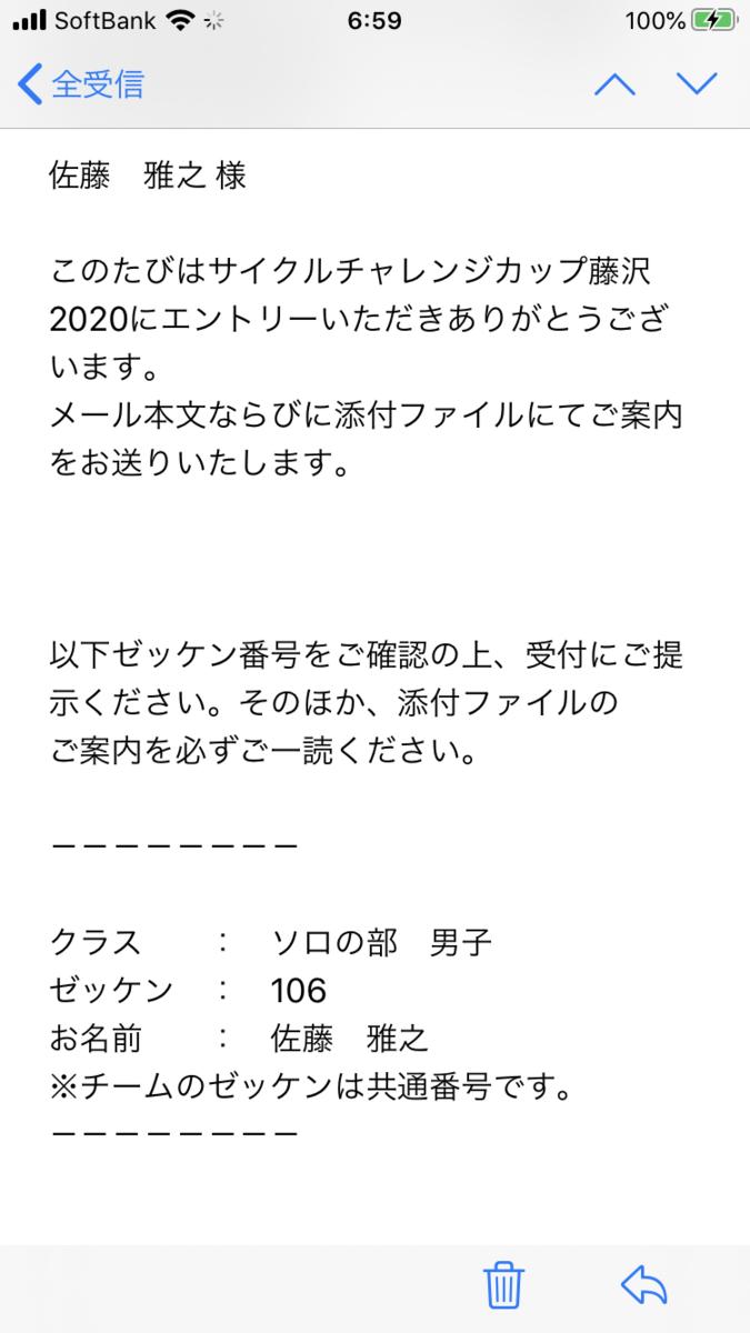 f:id:evo2018:20200225121013p:plain