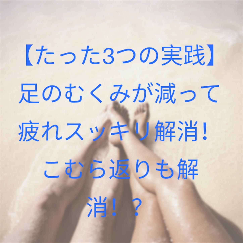 f:id:evolution8383:20190322202417p:image