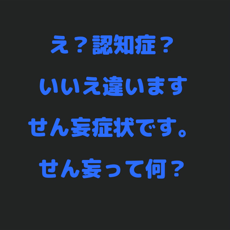 f:id:evolution8383:20190328183622p:image