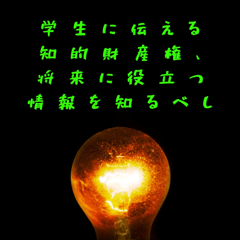f:id:evolution8383:20190803213106p:image