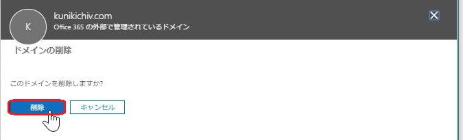 f:id:ex-9244-chibariyo:20180124102216j:plain