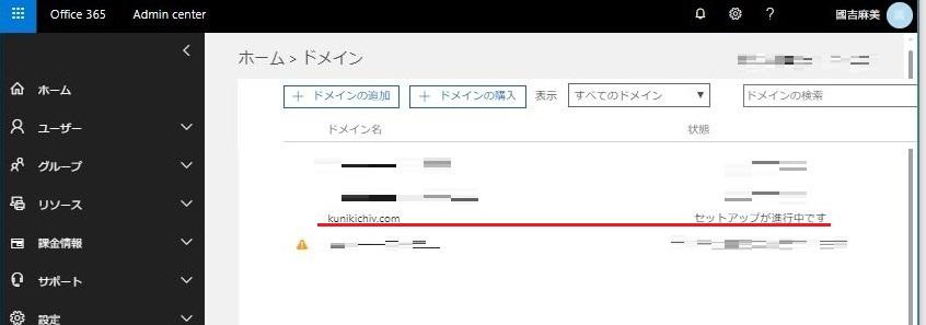 f:id:ex-9244-chibariyo:20180124102226j:plain