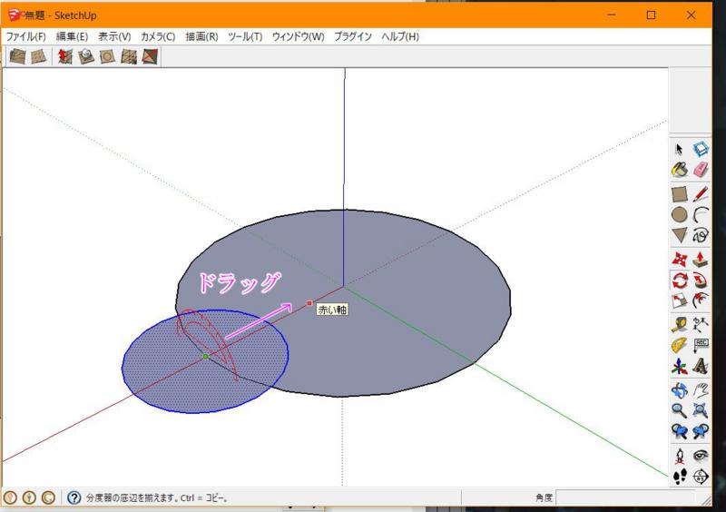 f:id:ex-design:20170704195554j:plain