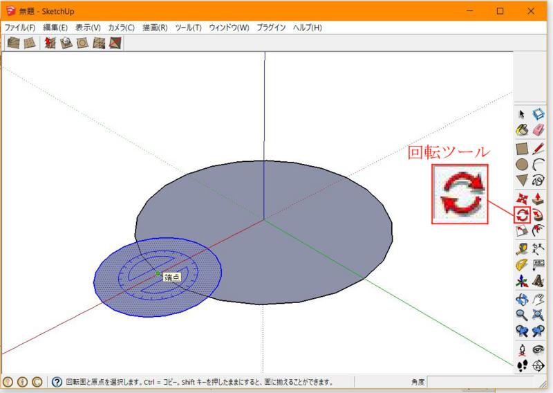 f:id:ex-design:20170704195558j:plain
