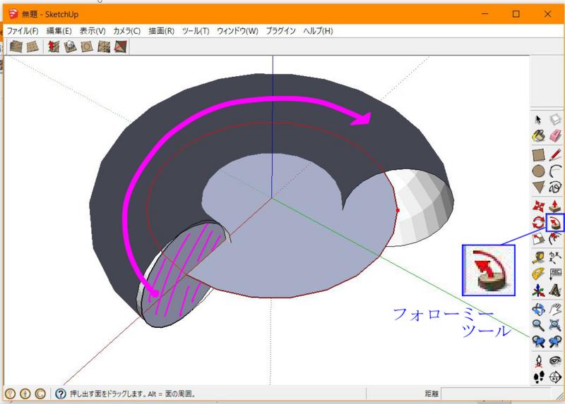 f:id:ex-design:20170704195653j:plain