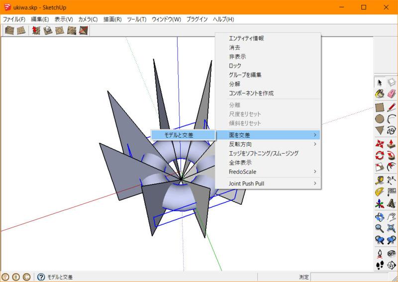 f:id:ex-design:20170704195918j:plain