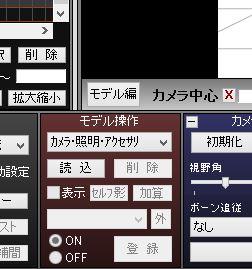 f:id:ex_odayaka:20180617143909j:plain