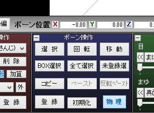 f:id:ex_odayaka:20180617144936j:plain