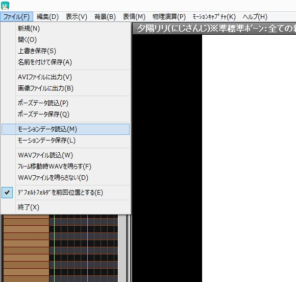 f:id:ex_odayaka:20180617150400j:plain