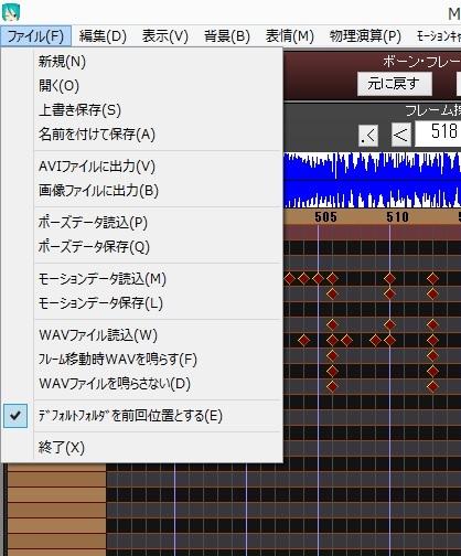 f:id:ex_odayaka:20180617153733j:plain