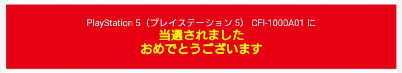 f:id:ex_sousei:20210320101852j:image