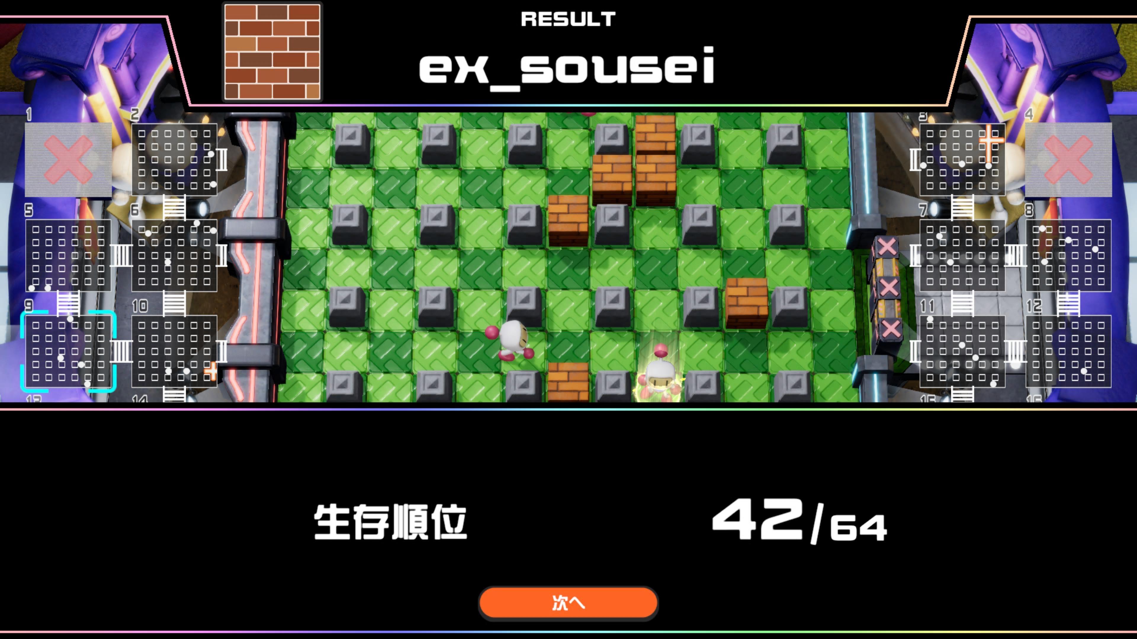 f:id:ex_sousei:20210527201431j:plain