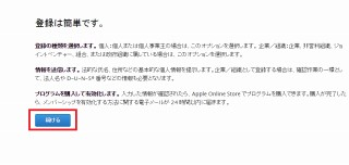 f:id:examination_03:20150221144708j:plain
