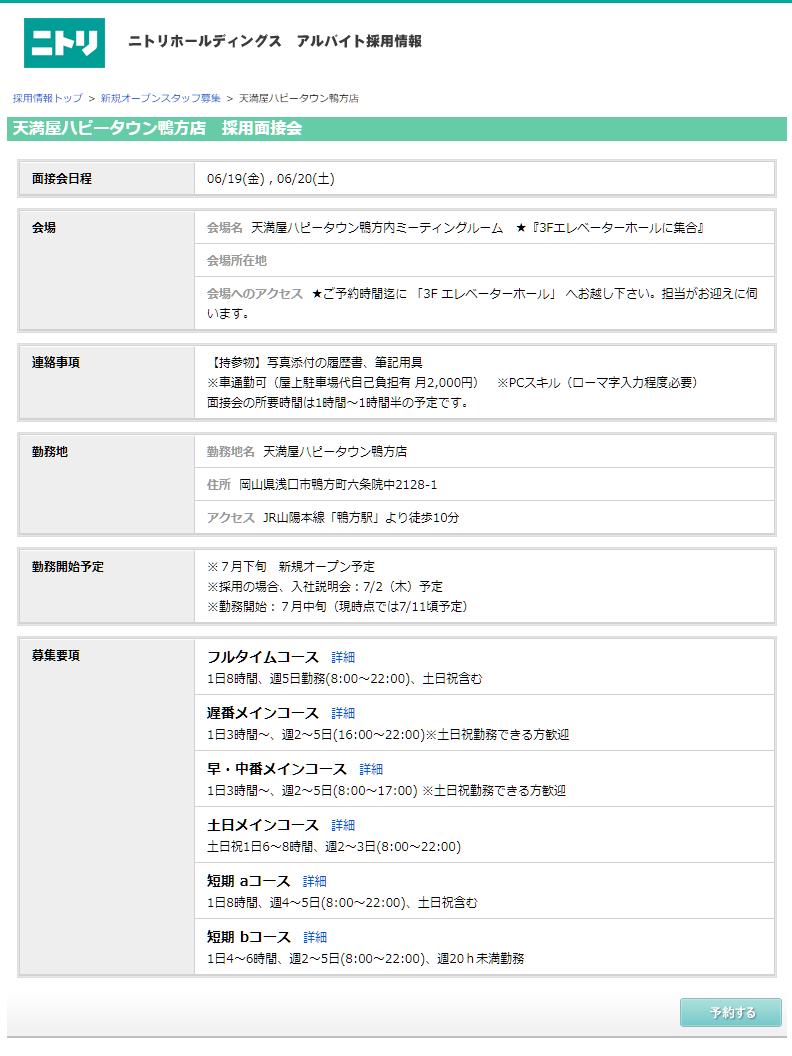 f:id:examplexz:20200530195302p:plain