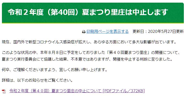f:id:examplexz:20200601202929p:plain