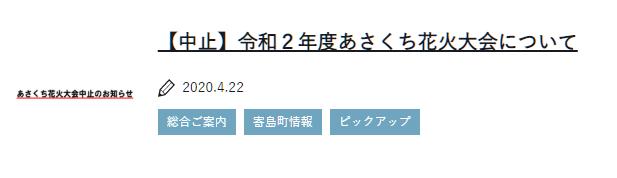 f:id:examplexz:20200601203414p:plain