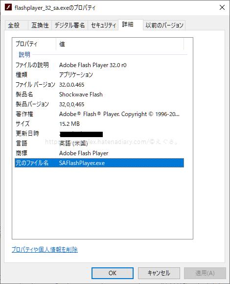 f:id:examplexz:20210114232830p:plain