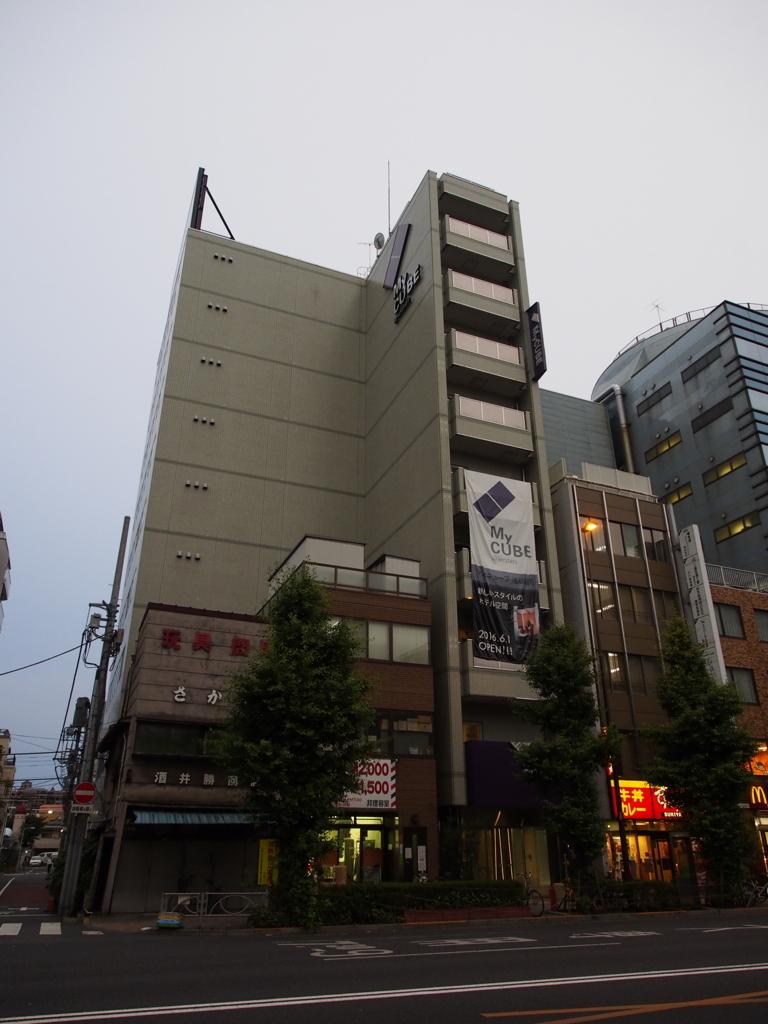 f:id:exceed-yukikaze:20170911182501j:plain