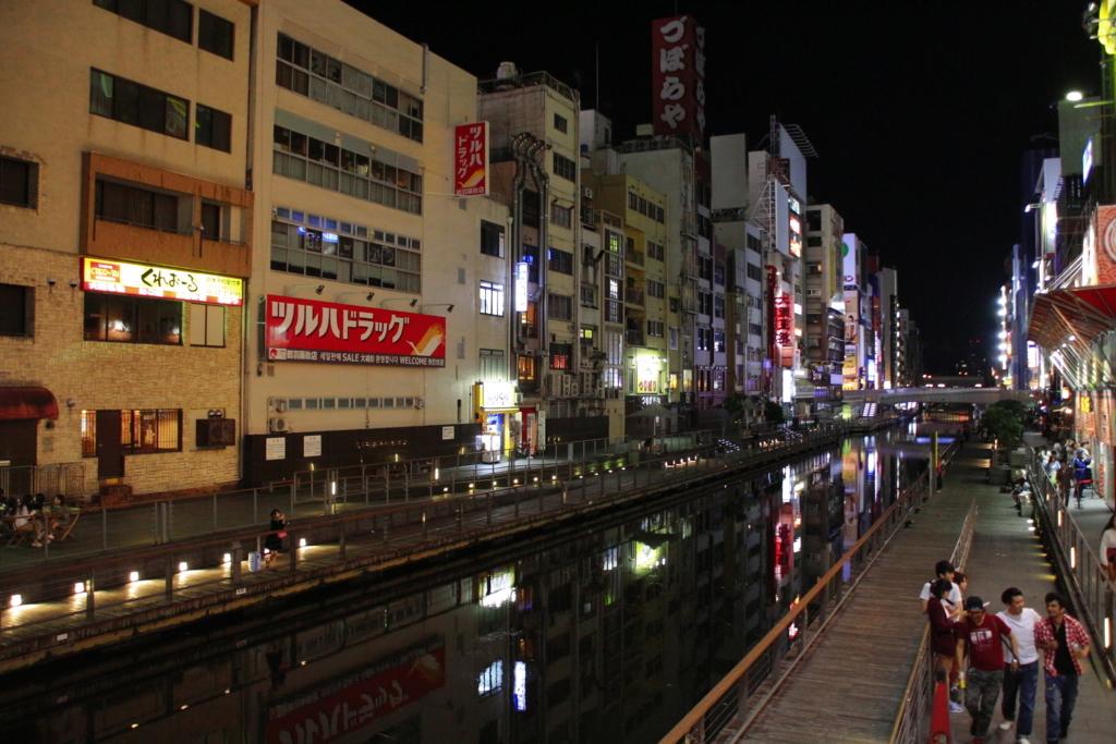 f:id:exceed-yukikaze:20170913031013j:plain
