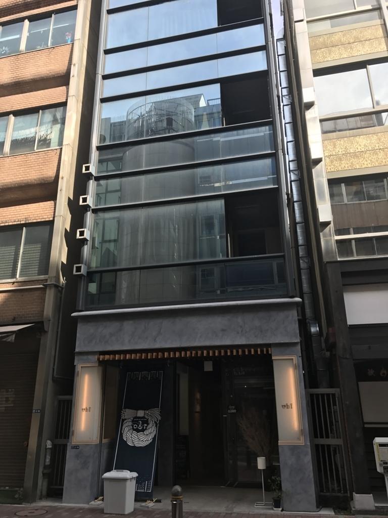 f:id:exceed-yukikaze:20171024005137j:plain