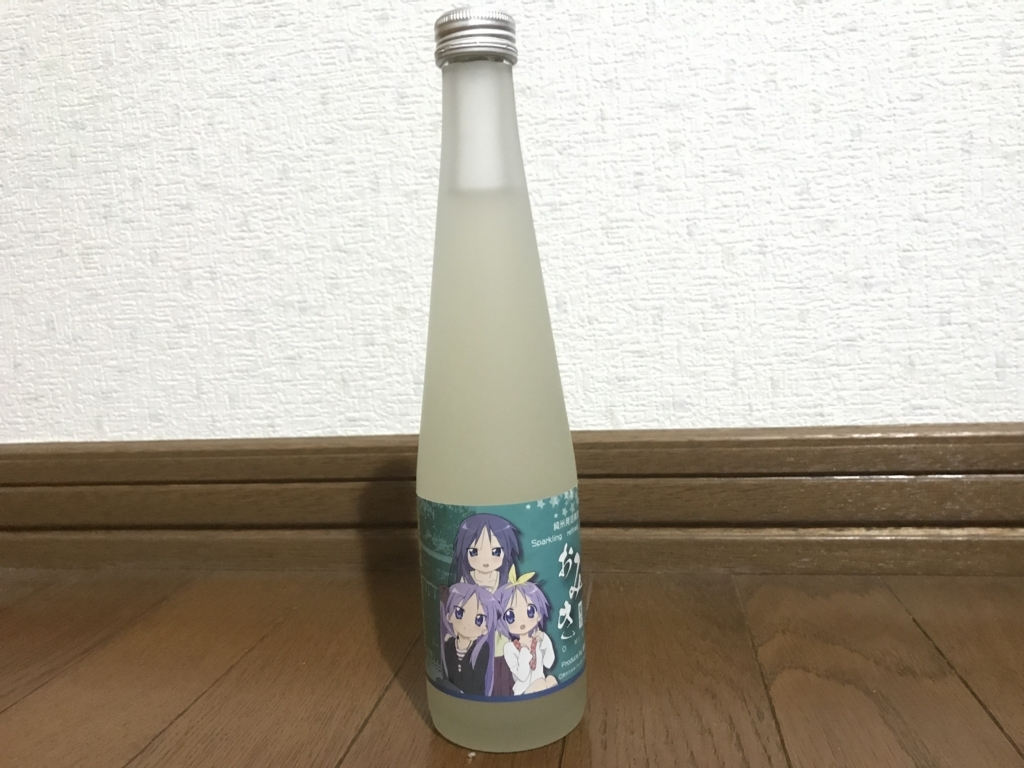 f:id:exceed-yukikaze:20180311235920j:plain