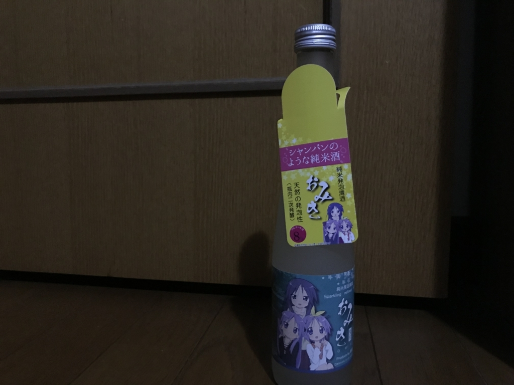 f:id:exceed-yukikaze:20180311235944j:plain