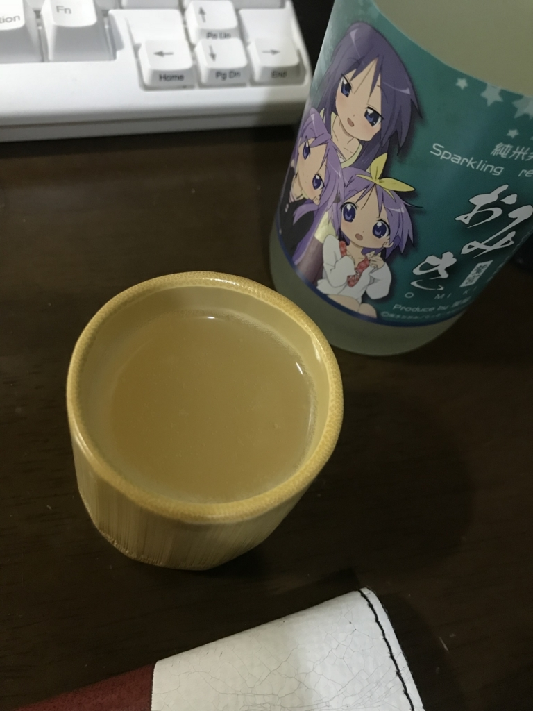 f:id:exceed-yukikaze:20180312000006j:plain