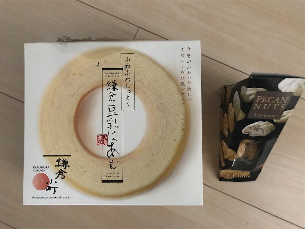 f:id:exceed-yukikaze:20180429103723j:image