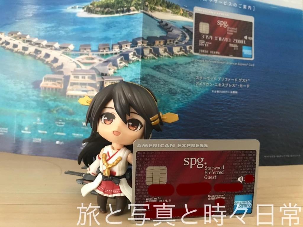 f:id:exceed-yukikaze:20180627202516j:plain