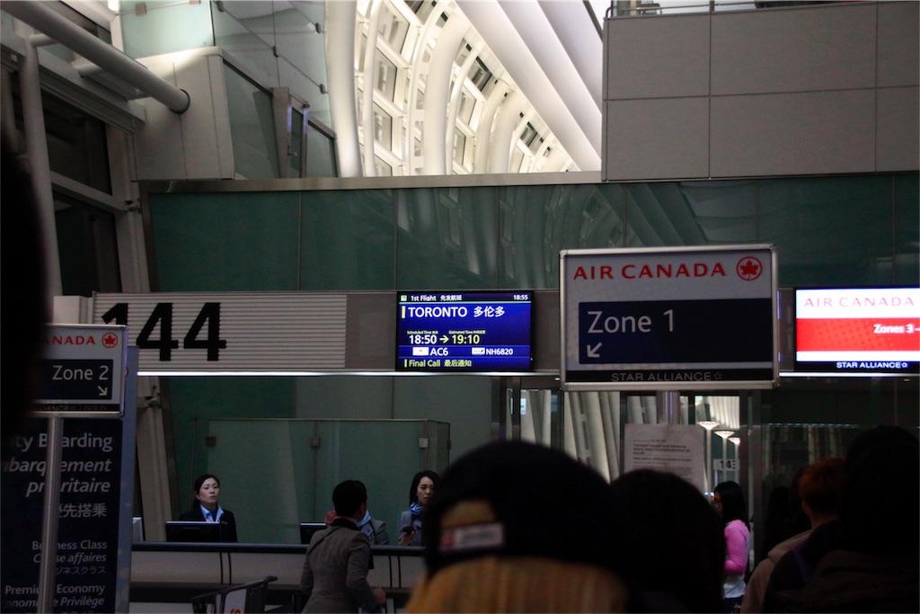 f:id:exceed-yukikaze:20180831094900j:image