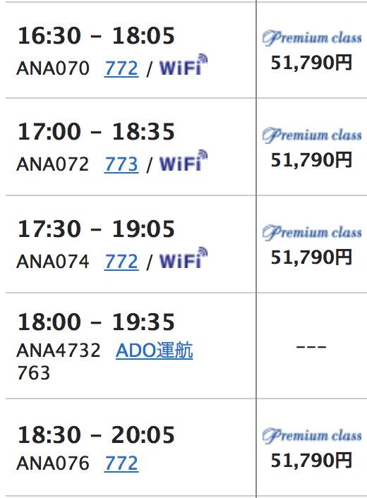 f:id:exceed-yukikaze:20180903000910j:plain