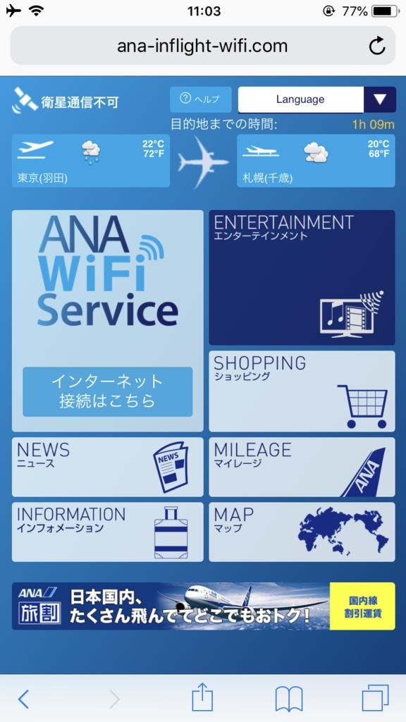 f:id:exceed-yukikaze:20180903175239p:plain