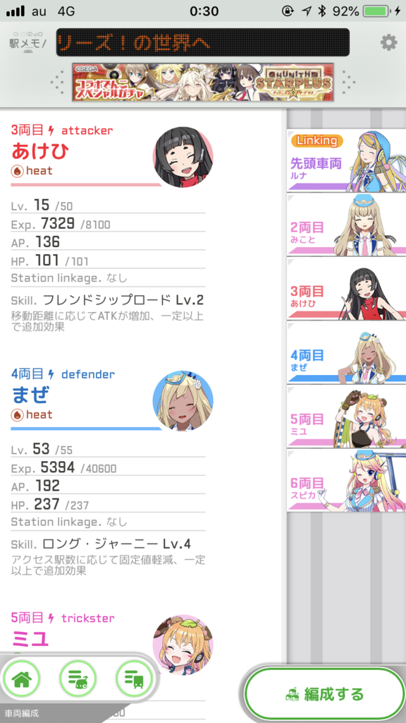 f:id:exceed-yukikaze:20180903175251p:plain