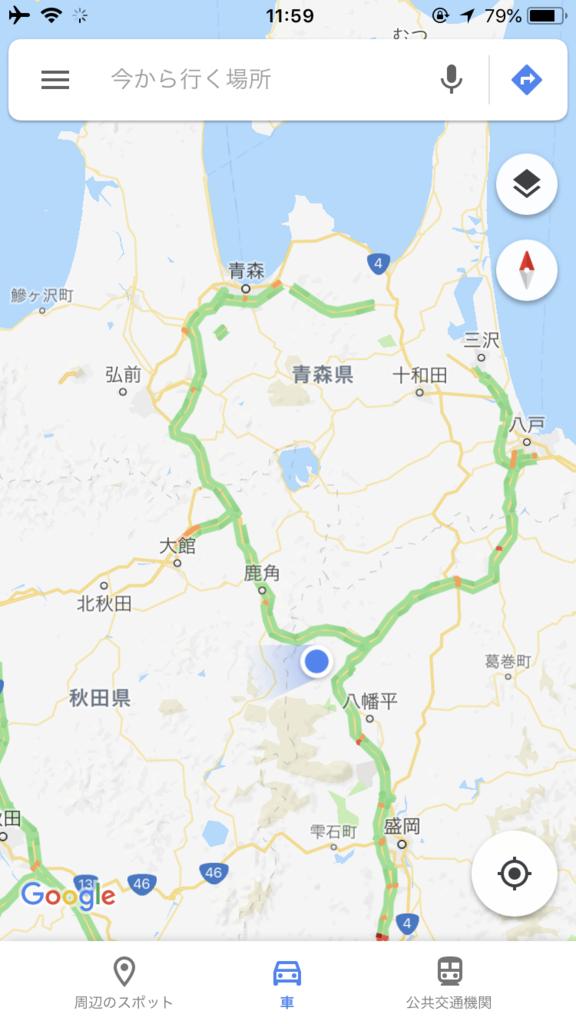 f:id:exceed-yukikaze:20180903175254p:plain